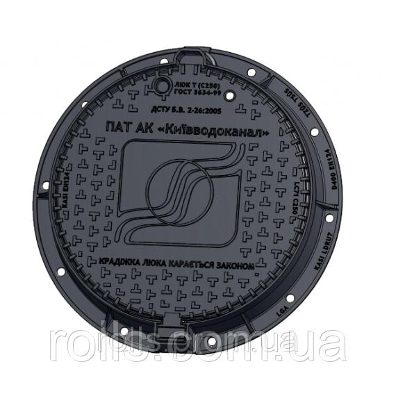 Канализационные люки с логотипом Киевводоканал тип ТМ магистральный класс нагрузки D400