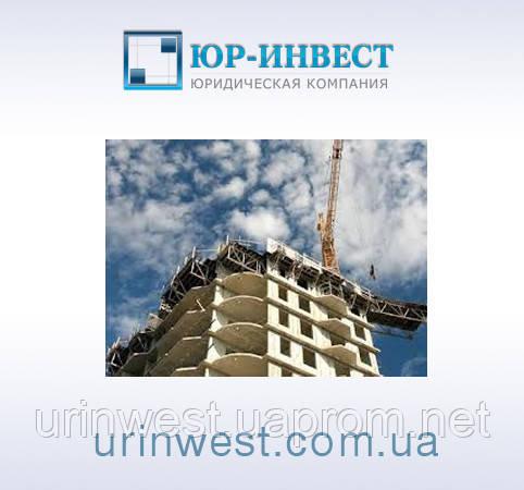 Строительный бизнес в Украине