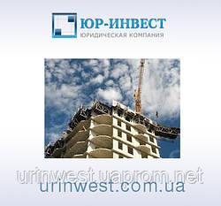 Будівельний бізнес в Україні