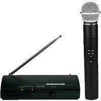 Радиомикрофон Shure SH-200, радиомикрофон для вокала, микрофон shure, shure радиомикрофон вокальный - MegaSmart в Днепре