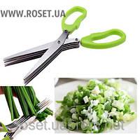Кухонные ножницы для нарезки зелени Shredder Scissors 5 лезвий!