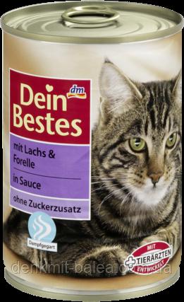 Корм для кошек с мясом лосося и форели Dein Bestes mit Lachs & Forelle in Sauce für Katzen 400 гр