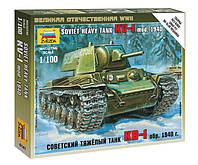 Сборная модель (1:100) Советский тяжёлый танк КВ-1 обр. 1940г.