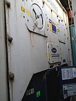 Продам  рефконтейнер морской бу,  рефрижератор 40 футов Carrier