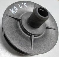 Крыльчатка насоса KA - 550 Kripsol RKA