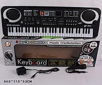Синтезатор MQ-009FM