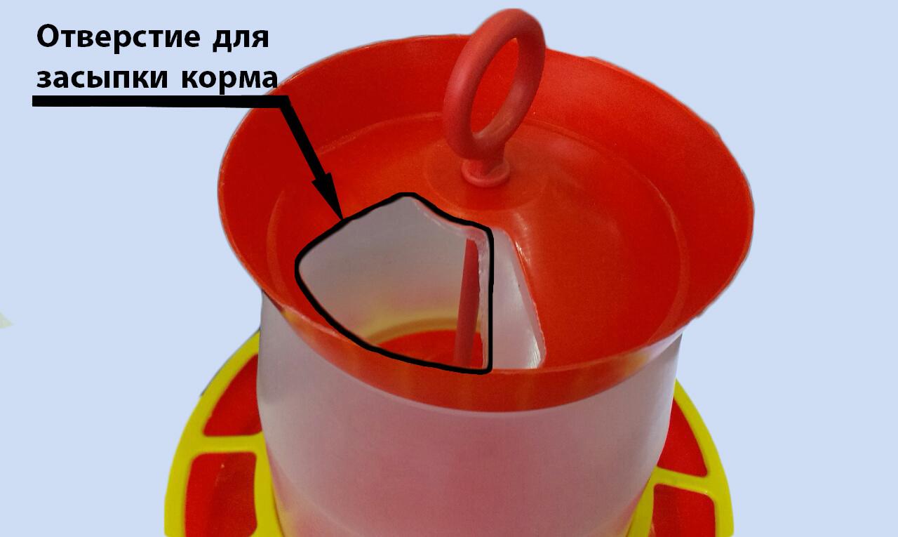 Кормушка-бункер пластмассовая на 4 кг