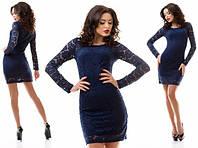 Элегантное вечернее облегающее гипюровое темно-синее платье. Арт-3184/20.