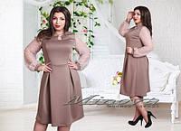 Платье ДН№1023