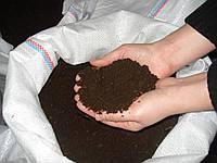 Вермикомпост (Биогумус) 1 кг