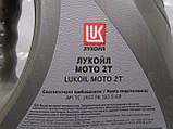 Масло для двухтактный двигателей Лукойл МОТО 2Т минеральное 4л, фото 4