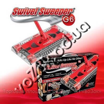 Электровеник электрошвабра Swivel Sweeper G6 (Суивел Суипер Джи6)