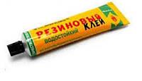 """Клей супер """" Резиновый """" Каучука  обьем 40 мл."""