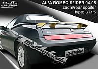 Спойлер для Alfa Romeo Spider (1994-2005)