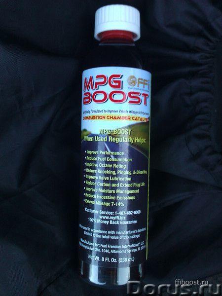 Mpg-катализатор горения топлива