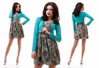 Платье молодежное короткое с имитацией болеро. Арт-3167/20.