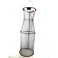 Садок для риби E.O.S.80cm
