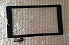 Оригинальный тачскрин / сенсор (сенсорное стекло) для Texet TM-7032   TM-7042 (черный цвет, самоклейка)