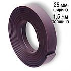 Магнитная лента 25,4 мм х 1,5 мм без клеевого слоя, фото 2