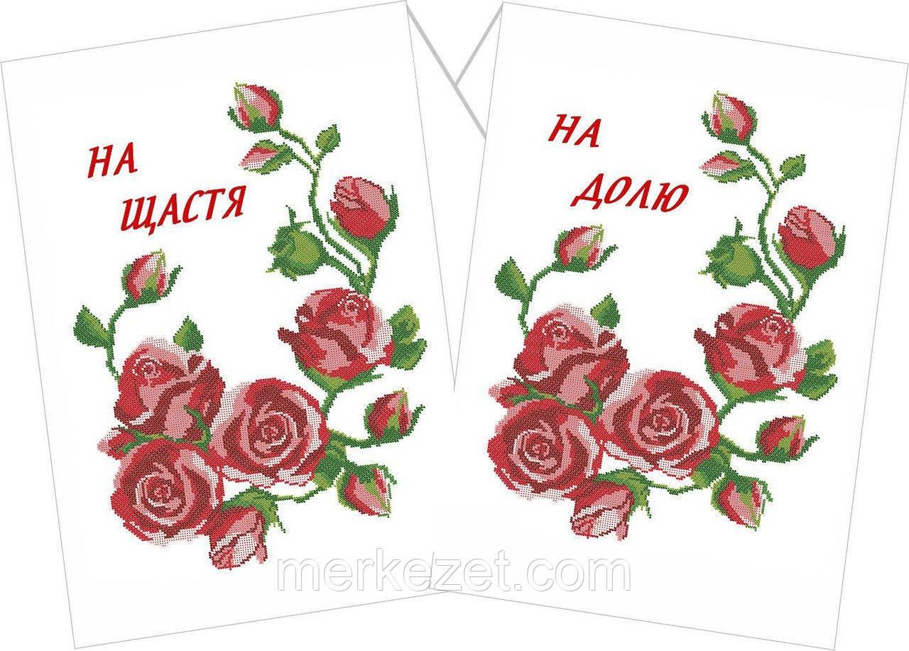 венок свадебный рушник вышивка схема