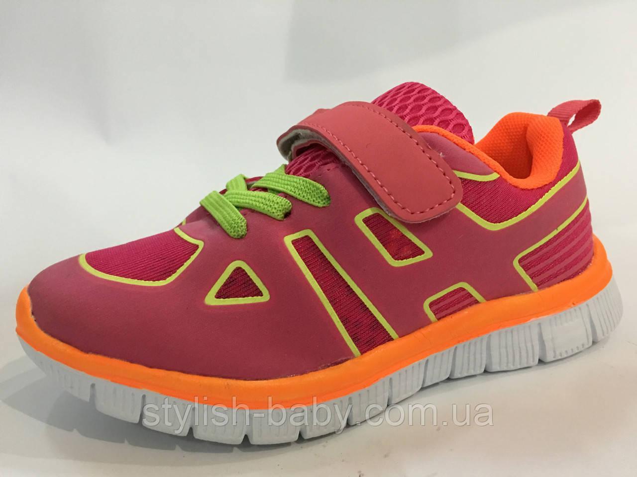 Детская спортивная обувь ТМ. Tom.m для девочек (разм. с 28 по 35)