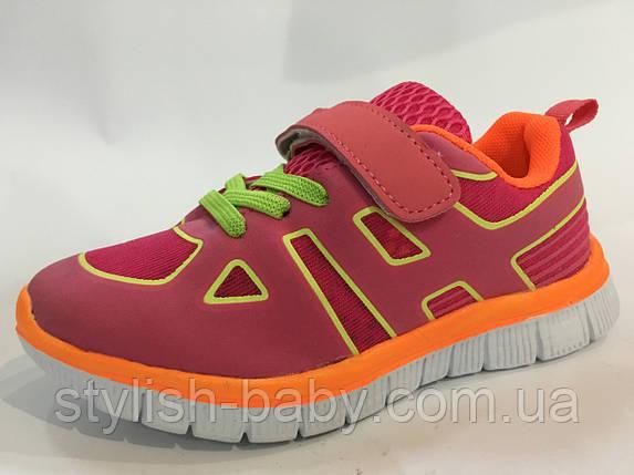 Детская спортивная обувь ТМ. Tom.m для девочек (разм. с 28 по 35), фото 2