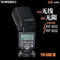 Ручная (мануальная) накамерная фотовспышка Yongnuo YN-560III вспышка YN560III