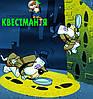 Квесты для детей на День Рождения! Новый формат празднования в Киеве