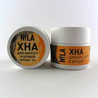 Хна для биотату и бровей NILA черная 10 гр.