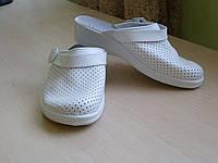Медицинская обувь.