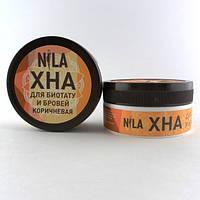 Хна для биотату и бровей NILA коричневая 20 гр.