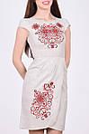 Роскошное платье из льна приталенного кроя юбка на запах с вышивкой , фото 2