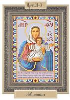 Схема для вышивки бисером «Пресвятая Богородица Леушинская»
