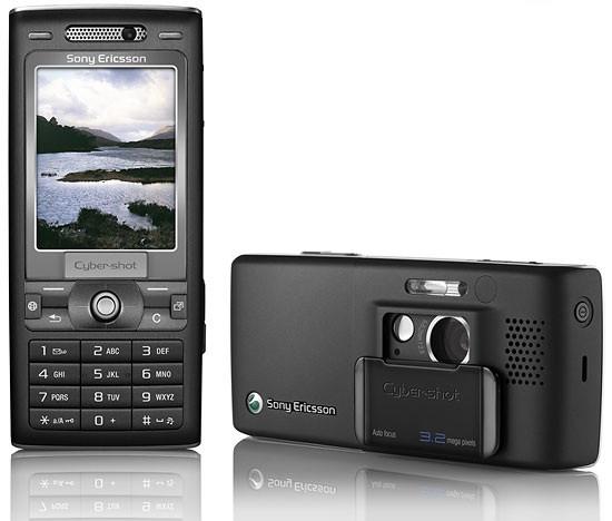 Корпус для Sony-Ericsson K800 в сборе high copy