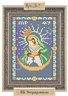 Схема для вышивки бисером «Пресвятая Богородица Остробрамская»
