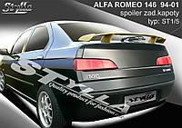 Спойлер для Alfa Romeo 146