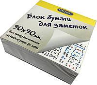 Бумага для заметок (90х90х30mm) белая