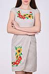 Праздничное женское платье рукава фонарики декорировано украинской цветочной вышивкой , фото 2