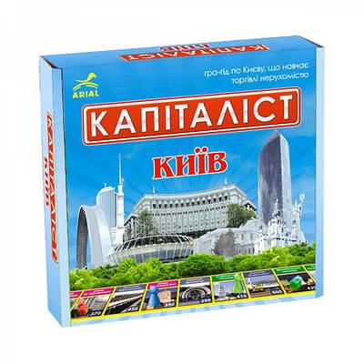 Настольная игра Капиталист. Киев