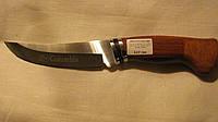 Нож нескладной Columbia