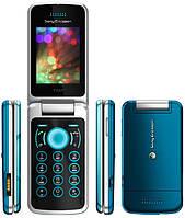 Корпус для Sony-Ericsson T707 в сборе high copy