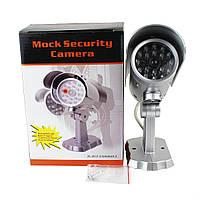 Муляж видеокамеры, камера обманка Mosk Security Camera