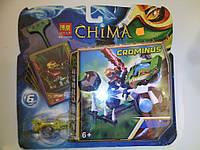 Конструктор Chima 10026