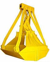 Грейфер для сыпучих грузов - 8354М