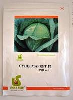 Семена Капуста поздняя белокочанная Супермаркет F1 поштучно  20 семян Lucky Seed