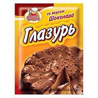 Глазурь со вкусом шоколада