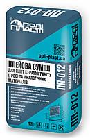 Клеевая смесь для керамогранита и стеклокерамики Грес ПОЛИПЛАСТ ПП-012 (повышенной адгезии серый)