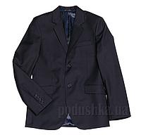 Приталенный пиджак для подростка Юность 207 синий 44 (Р-164, ОГ-88, ОТ-75)