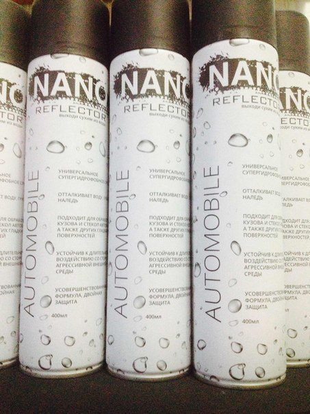 Купить в Украине гидрофобное средство Nano Reflector Automobile