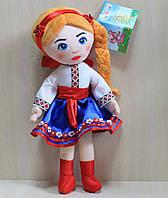 Кукла Україночка, мягкая игрушка тм Копиця